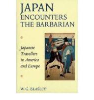 JapanBarbarianBook