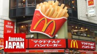 mcds in japan