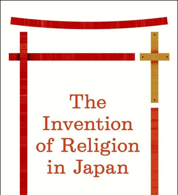 invention-of-religion-e1572681057278.jpg